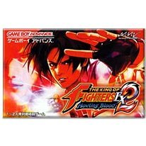 The King of Fighters EX 2: Howling Blood
