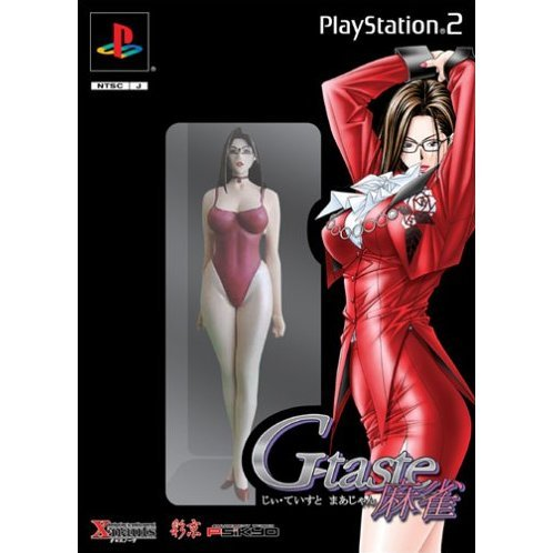 G-Taste Mahjong [Limited Edition w/ Figure]