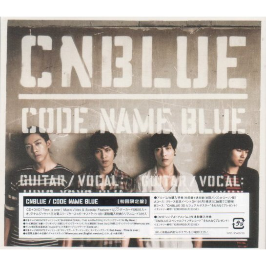 Code Name Blue [CD+DVD Limited Edition]