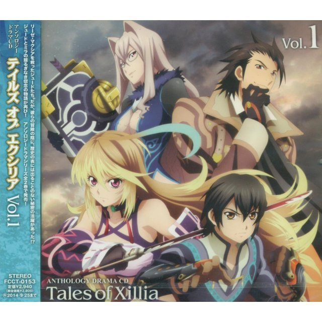 Anthology Drama CD Tales Of Xillia Vol.1