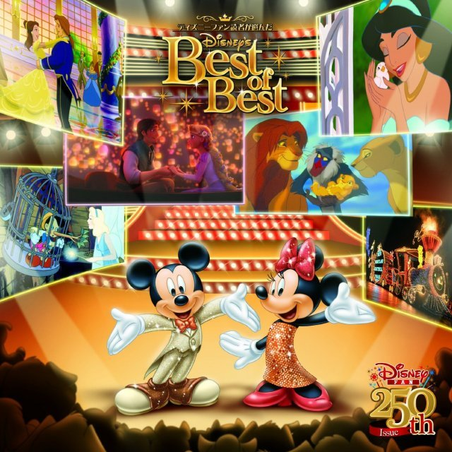 Disney Best Of Best 2012