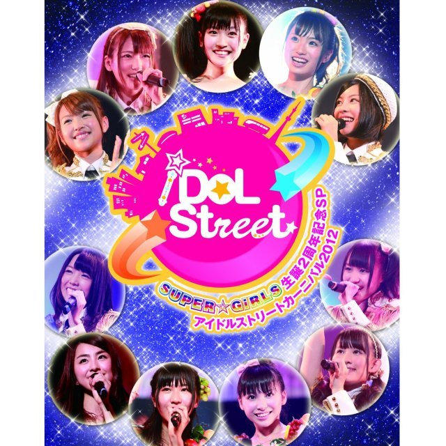 Super Girls Seitan 2 Shunen Kinen Sp & Idol Street Carnival 2012 [Blu-ray+DVD]