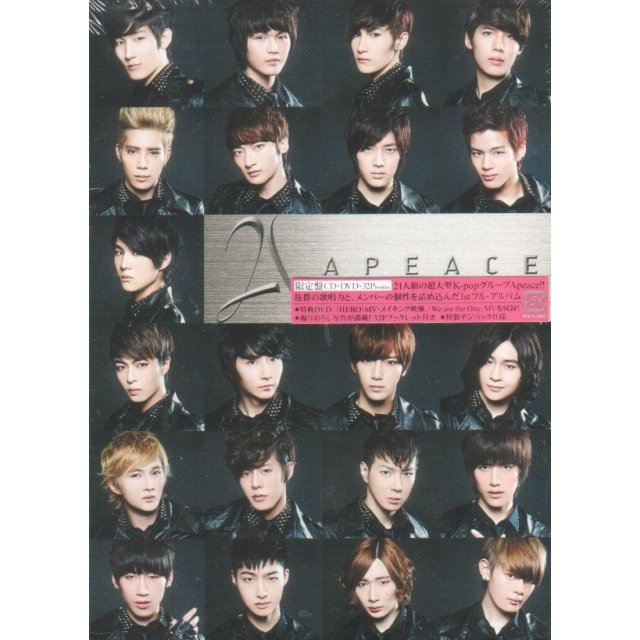 Apeace [CD+DVD Limited Edition]