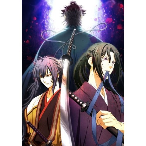 Hakuoki Reimeiroku Vol.1 [DVD+CD Limited Edition]