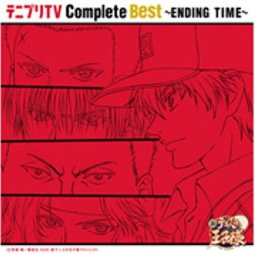 Tenipuri TV Complete Best - Ending Time