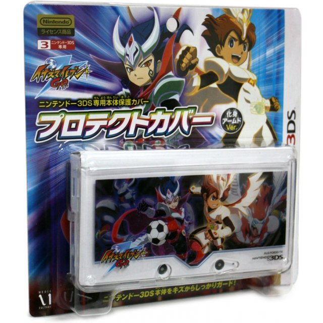 Inazuma Eleven Go Protector Cover 3DS (Keshin Armed Version)