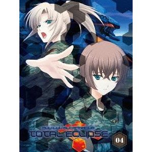 Total Eclipse Vol.4 [Limited Edition]