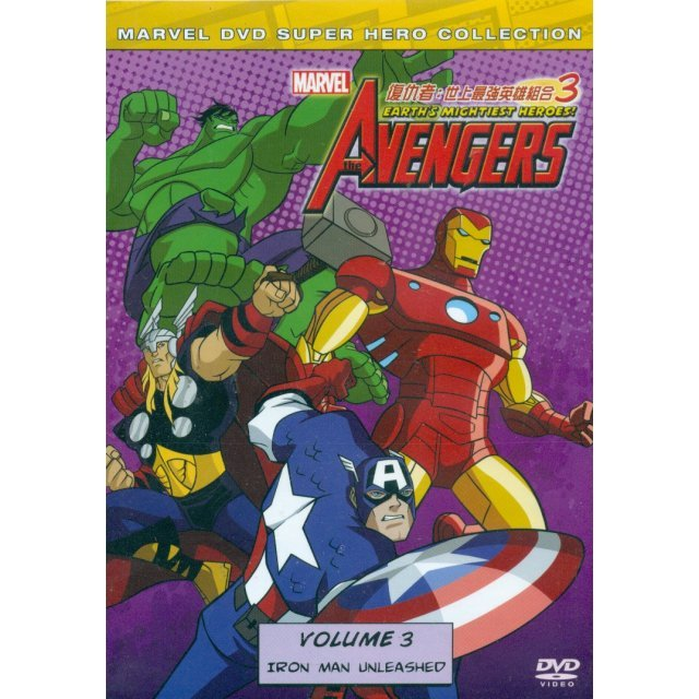 The Avengers: Earth's Mightiest Heroes Vol. 3: Iron Man Unleashed