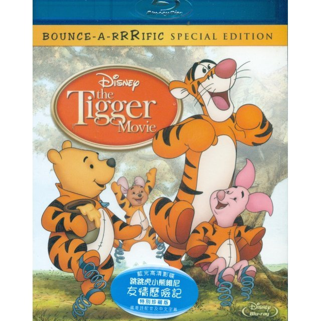 The Tigger Movie [Special Edition]