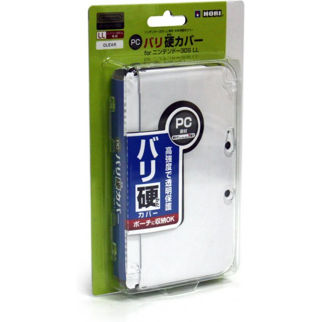 Barikata Cover 3DS LL (clear)