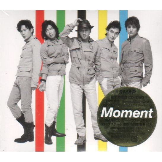 Moment [CD+DVD Limited Edition]