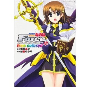Mahousen Ki Ririkaru Nanoha Force True Colored  (3)