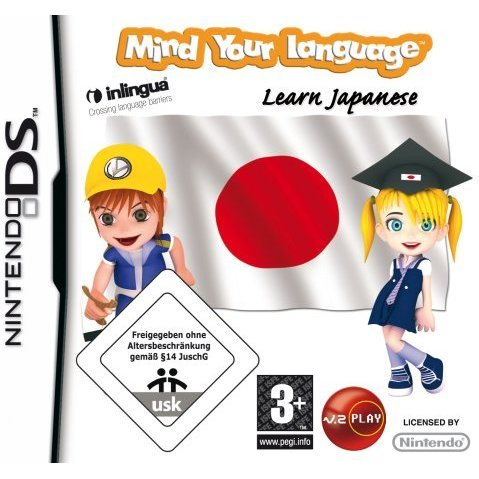 Mind Your Language: Japanese