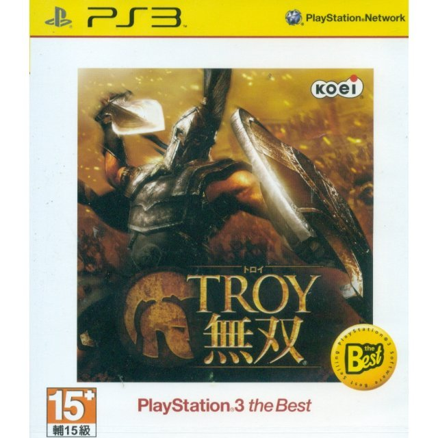 Troy Musou (PS3 the Best Version)