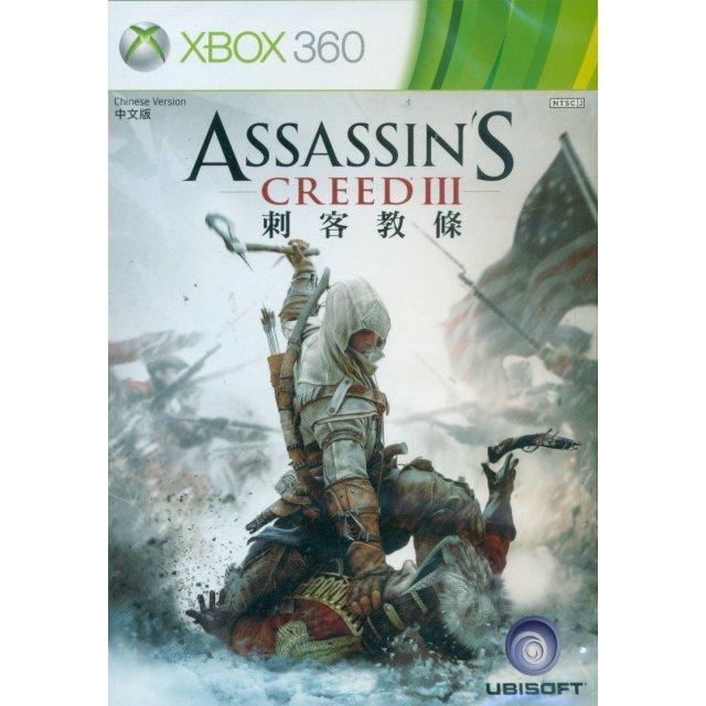 Assassin's Creed III (English and Chinese Version)