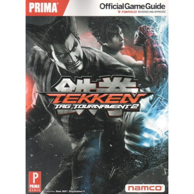 Tekken Unlimited Tag Tournament 2: Prima Official Game Guide