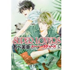 SUPER LOVERS Dai 5 Kan