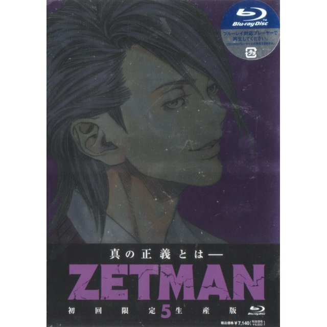 Zetman Vol.5