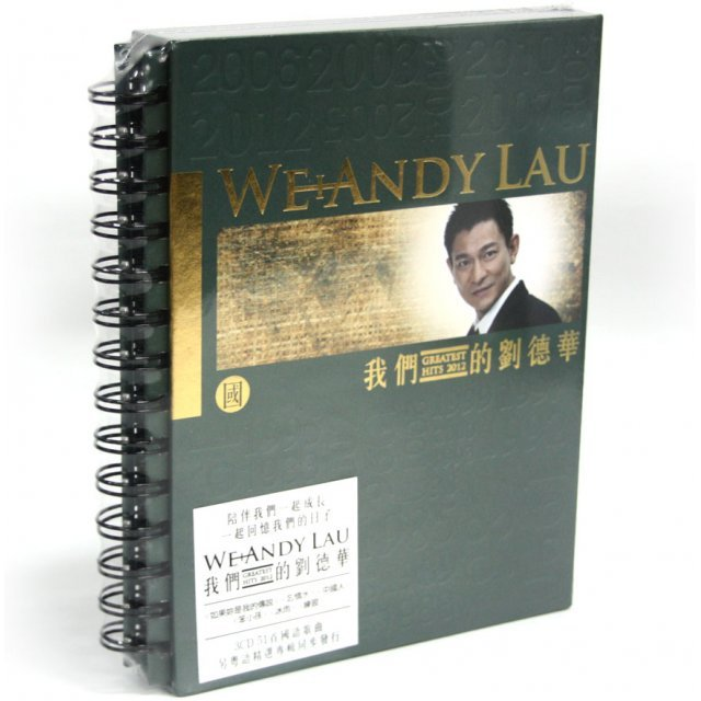 We + Andy Lau Mandarin Greatest Hits 2012 [3CD Limited Edition]