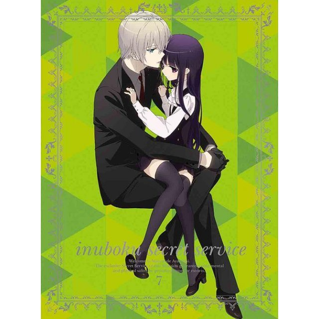 Inu x Boku Ss / Inu Boku Secret Service 7  [Blu-ray+CD Limited Edition]