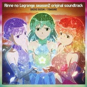 Lagrange: The Flower Of Rin-ne Season 2 Original Soundtrack