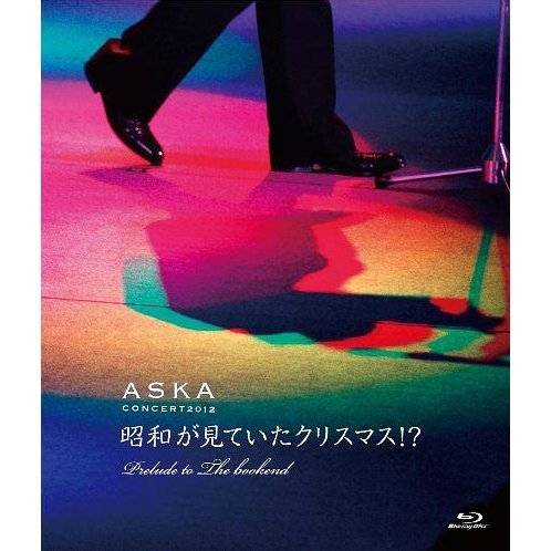 Aska Concert 2012 Shouwa Ga Miteita Christamas Prelude To The Bookend