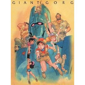 Giant Gorg DVD Box