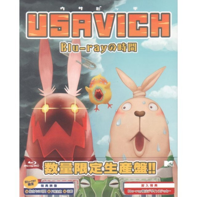 Usavich Blu-ray No Jikan [Limited Edition]