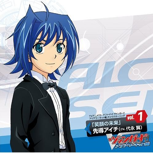 Cardfight Vanguard Asia Circuit Hen Character Song Vol.1