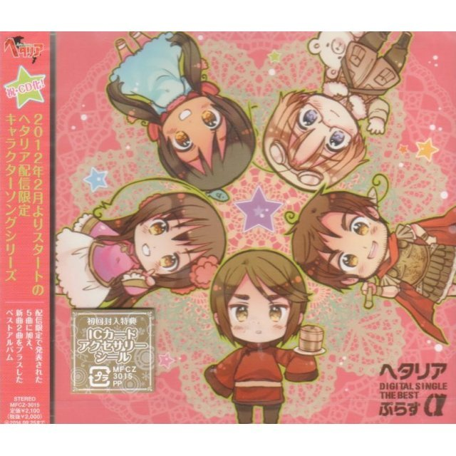 Hetalia Digital Single The Best Plus Alpha