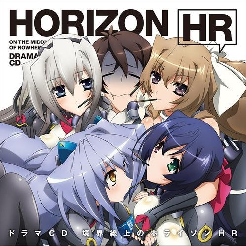 Horizon On The Middle Of Nowhere Drama CD Kyokaisen Jo No Horizon Hr