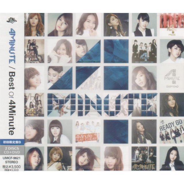 Best Of 4Minute [CD+DVD Limited Edition Type B]