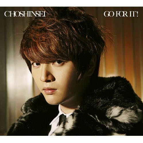 Go For It! [Limited Edition Sungje]