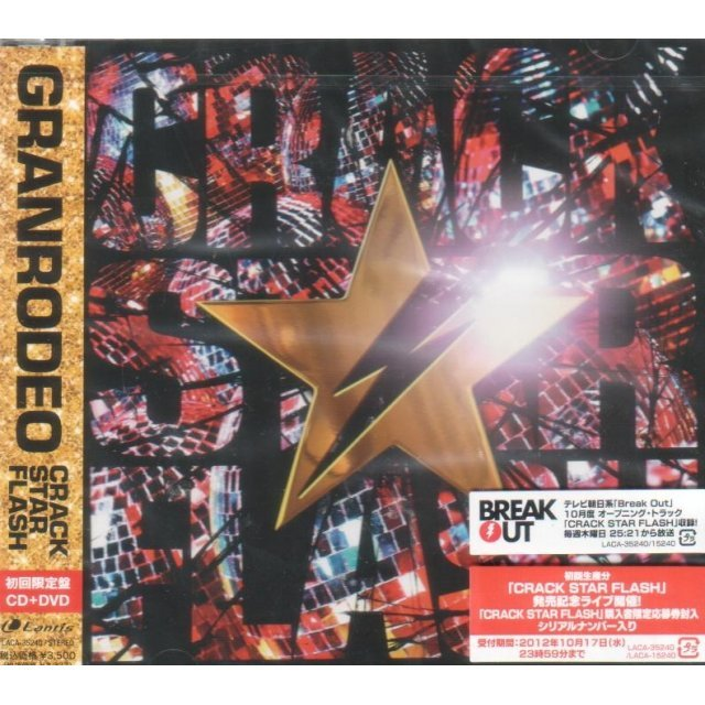 Crack Star Flash [CD+DVD Limited Edition]