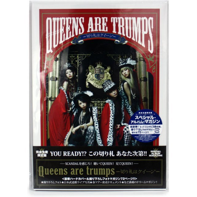Queens Are trumps - Kirihuda Wa Queen - [Limited Edition]