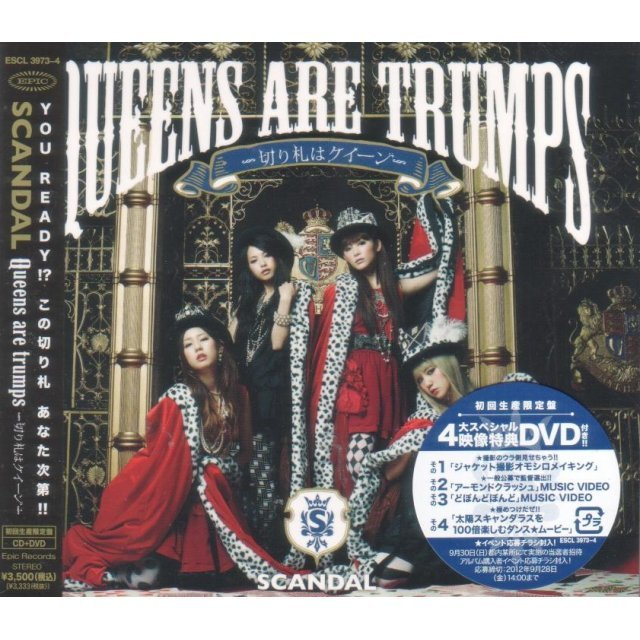 Queens Are Trumps - Kirihuda Wa Queen - [CD+DVD Limited Edition]