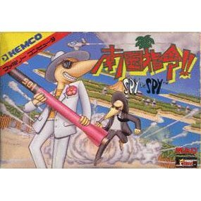 Nankoku Shirei!! Spy vs. Spy