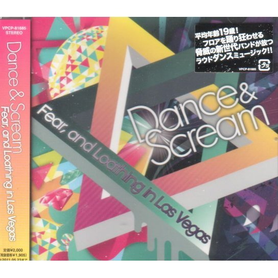 Dance & Scream [Limited Edition]