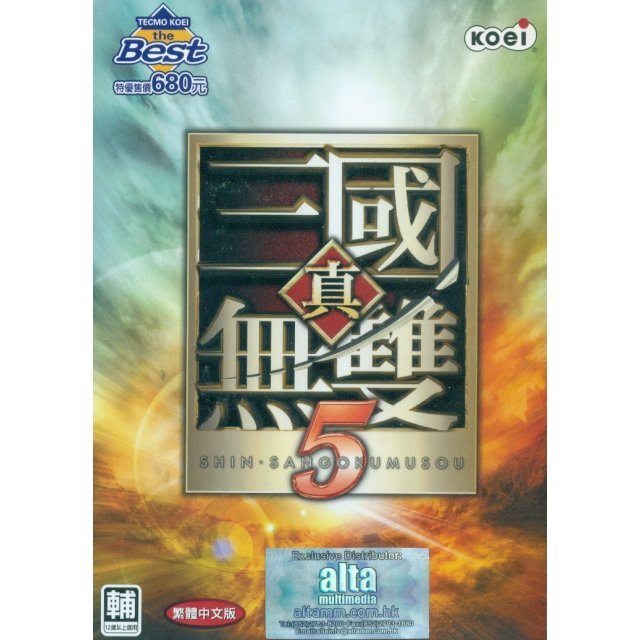 Shin Sangoku Musou 5 (Tecmo Koei the Best) (Chinese Version) (DVD-ROM)