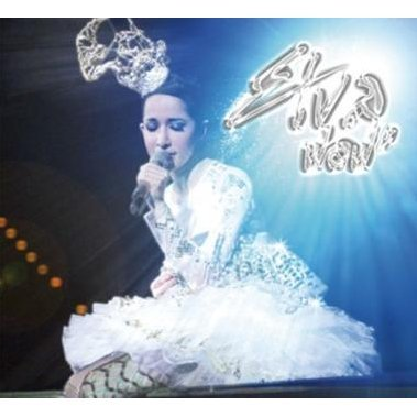 Elva [Wow3] Live [2DVD Limited Edition]