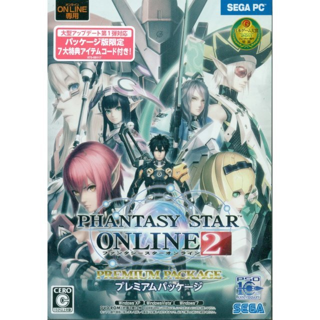 Phantasy Star Online 2 Premium Package