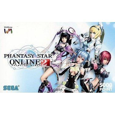 Web Money 5000 - Phantasy Star Online 2 Design Point Card