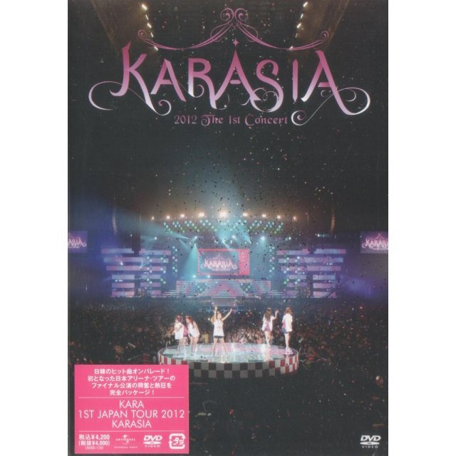 Karasia 1st Japan Tour 2012