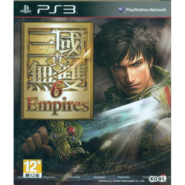 Shin Sangoku Musou 6 Empires (Chinese Version)