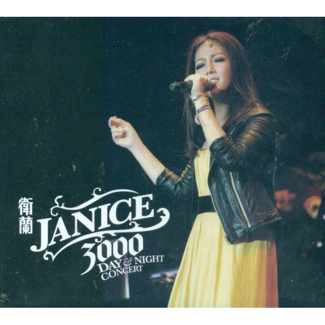 Janice 3000 Day & Night Concert [2CD]