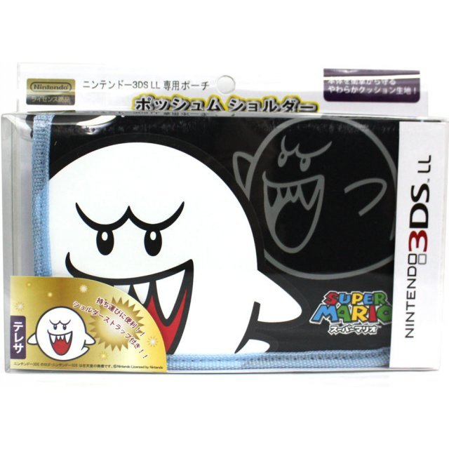 Possum Shoulder Bag for 3DS LL (Boo Version)