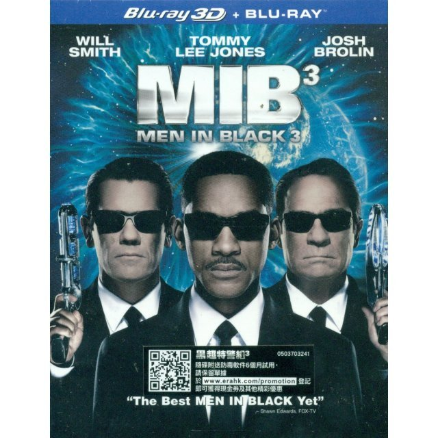 Men In Black III [3D+2D]