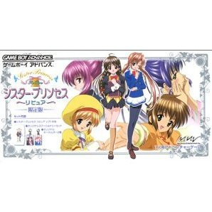 Sister Princess: Re Pure [Limited Edition]
