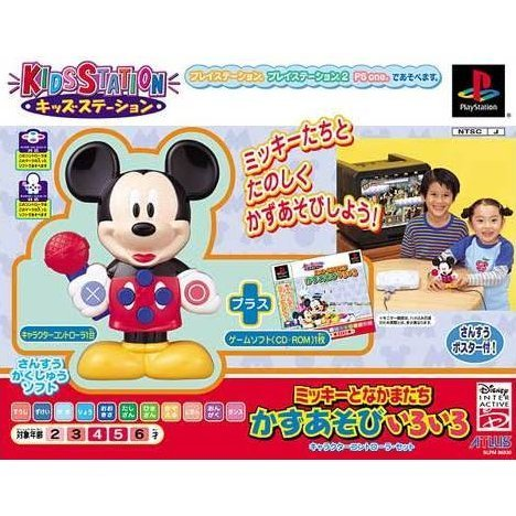 Kids Station: Mickey to Nakamatachi: Kazuasobi IroIro [Kids Station Controller Set]
