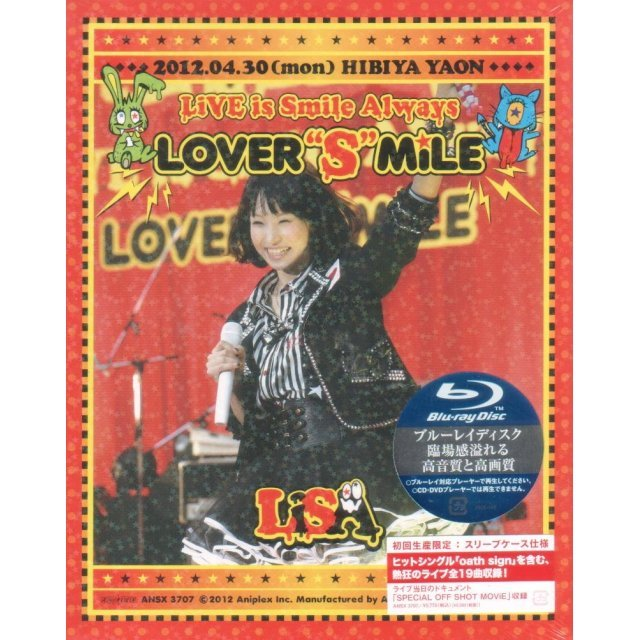 Live Is Smile Always - Lover''S''Mile - in Hibiya Yagai Daiongakudou